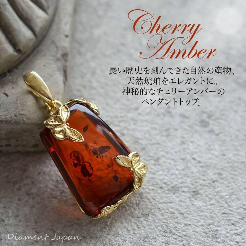 天然琥珀、チェリーアンバーの美しい蝶々デザインペンダントネックレス。シルバー925にK14ゴールドコーティング/バルティックアンバーアクセサリー